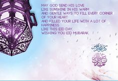 eid ul fitr quotes sayings