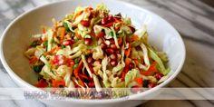 Салат с гранатовыми зернами, морковью и капустой