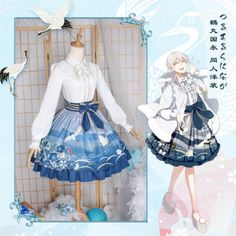 【cos-ya】 刀剣乱舞 鶴丸国永 つるまるくになが  ロリータ風 コスプレ衣装 洋装 Cute Cosplay, Cosplay Outfits, Anime Outfits, Mode Outfits, Cosplay Costumes, Kawaii Fashion, Lolita Fashion, Cute Fashion, Anime Girl Crying