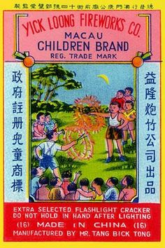 An original firecracker label dating from between 1930 and 1950, made for export, or for internal use in China. The city of Macau was the central location for most firecracker manufacturing. Manufactu