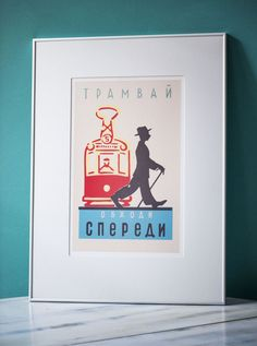 Mid century style poster  Soviet tram and walking out by 4Rooms