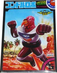 ザ・アニメージ ミクロスーツNo.1 バッコス ( おもちゃ ) - プラモが好き! そして猫も好き! - Yahoo!ブログ Japanese Robot, Toy Packaging, Super Robot, Vintage Artwork, Old Toys, Plastic Models, Box Art, Cover Art, Color Schemes