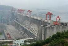 world's largest dam -