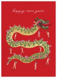 Holiday Dragon (Becca Stadtlander) - Paperless Post