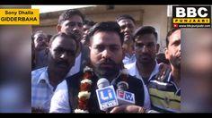 BBC PUNJAABI-Guru Ravidas Jayanti Celebrations Malout News