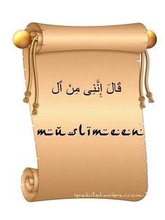 Allah ne Quran aur Sahih Hadeeso me Musalmano ko boht se naamo se mukhatib kiye hai. Un maise kuch naam amalan diye gaye hai Jaise sahaba, Mujahireen, Ansaar, wagaira aur kuch name laqaban d…