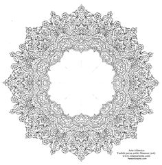Islamic Art - Persian Tazhib, Shams Style (Sun) | Gallery of Islamic Art and Photography Islamic Art Pattern, Arabic Pattern, Pattern Art, Blackwork Patterns, Celtic Patterns, Pattern Coloring Pages, Colouring Pages, Iranian Art, Turkish Art