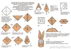 Пасхальный заяц. Оригами схемы