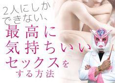 1. キステクニック基本編 : セックステクニック上達講座 〜Hの悩みを解決〜