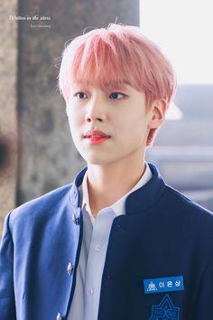 Innocent Man, Produce 101, K Idol, Antara, Mingyu, Kpop Boy, Handsome Boys, My Children, New Music