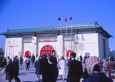 Expo 67, pavillon de la République de Chine.jpg