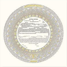 PaperCut Judaica