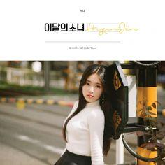 #HyunJin - Single Album CD.. Buy it only for $9.97. Visit Now: https://goo.gl/SXU59f  #KPOP #music #party #dance