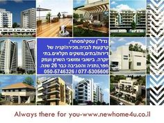 property Israel | Privet & Commercial Real Estate in Israel | LinkedIn Commercial Real Estate, Israel, Multi Story Building