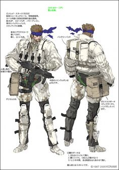Metal Gear Acid 2 Concept Art