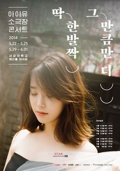 IU's upcoming small theater concert series sells out in ten minutes Hair Inspo, Hair Inspiration, Medium Hair Styles, Long Hair Styles, Shot Hair Styles, About Hair, Kpop Girls, My Hair, Hair Makeup