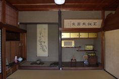 Miyamura's house was built in the Taishoera and  was appointed in a tangible cultural property of Japan this Year(2013.5)