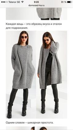 Knitting Jacket Women Pattern Sweater Coats 31 New Ideas Knit Fashion, Look Fashion, Winter Fashion, Fashion Outfits, Modern Fashion, Womens Fashion, Winter Outfits, Casual Outfits, Skirt Outfits