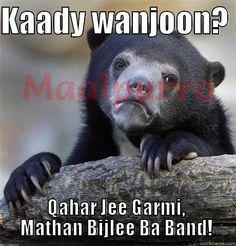 Qahar ji garmi main bijlee ba band - ehro hashar ta theendo!