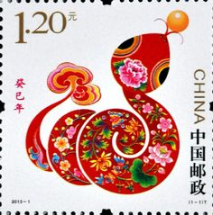 Google Image Result for http://www.chinadaily.com.cn/photo/images/attachement/jpg/site1/20130105/001aa018f8021251d92737.jpg