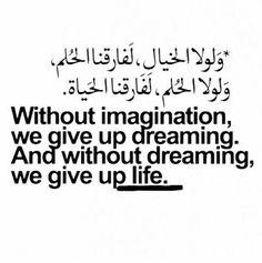 لولا الأحلام لفارقنا الحياة Vinyl Quotes, Words Quotes, Me Quotes, Motivational Quotes, Inspirational Quotes, Sayings, Qoutes, Arabic English Quotes, Arabic Quotes