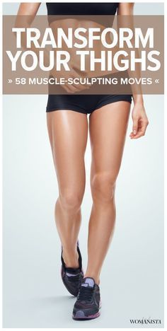 If you've been aching for lean legs and toned inner thighs this is for you. A collection of nearly 60 muscle-sculpting moves to work all areas of the thighs (and more!) will be more than enough to get you well on your way to a super-fit lower body. Sport Fitness, Body Fitness, Fitness Diet, Health Fitness, Workout Fitness, Fitness Tracker, Enjoy Fitness, Fitness Equipment, Female Fitness