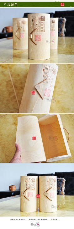 西湖龙井 茶叶空礼盒 茶叶包装盒 茶叶罐...