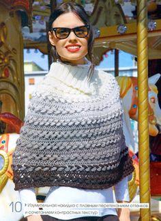#Hairpin lace #crochet  Amasing idea!!!