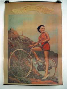 I don't know why, but I've always had a thing for vintage Chinese/Japanese advertisements. Someday I'd like to get around to buying a few.