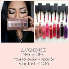 """Διαγωνισμός """"Johanna Vossou - Professional Make up Artist"""" για δύο δώρα MAYBELLINE ! - https://www.saveandwin.gr/diagonismoi-sw/diagonismos-johanna-vossou-professional-make-up-artist-gia-dyo-dora/"""