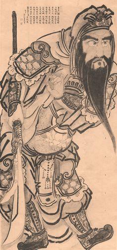 白隠(HAKUIN) photo 関羽像 Chinese Art, Buddhism, Japan, Steel, Patterns, People, Painting, Life, Mandalas