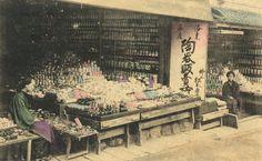 Tea bowl street in Kiyomizu, Kyoto ware. 明治時代後期. Japan. From the collection of Art Research Center, Ritsumeikan University