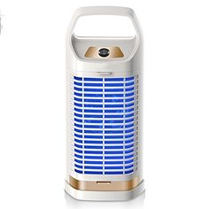 360 All-round Anti Mosquito Usb Electric Repellent Light Physical Non Radiation Mute Led Lamp Insect Killer Stable Outdoor Home Matching In Colour Garden Supplies Home & Garden