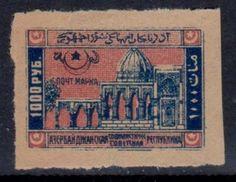 Azerbaijan Stamp.