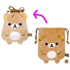 Rilakkuma Kinchaku — Plush Purse $8.00 http://thingsfromjapan.net/rilakkuma-kinchaku-plush-purse/ #rilakkuma bag #san x products #kawaii Japanese stuff