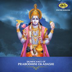 Prabodhini Ekadashi, also known as Devutthana Ekadashi, it is the beginning of the fast in honour of Lord Vishnu. The ritual involves a ceremonial marriage of the Tulsi plant to Lord Vishnu as He is considered to be Tulsi's husband. #PureDevotion
