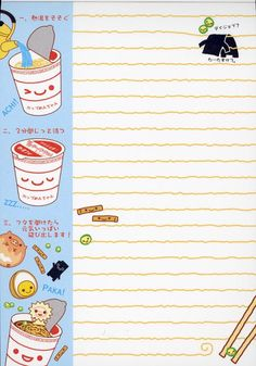 Penpal Memos Cute Strawberry Memos Aesthetic Memo Sheets Penpal Gift Cute Fruit Memo Pack Planner Sheets Orange Memo Sheet