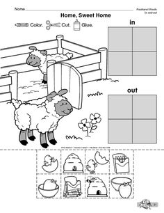 Worksheet - In or out?
