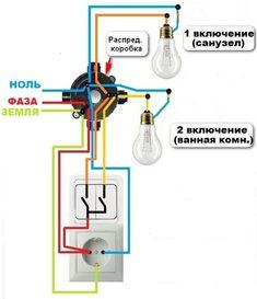 pripojiť 3 Way spínač svetla kto je JLo datovania teraz 2013