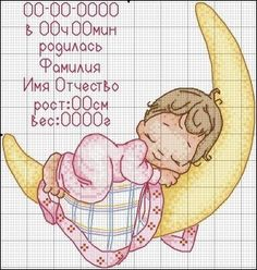 metric on the Moon Baby Baby Cross Stitch Patterns, Cross Stitch For Kids, Cross Stitch Art, Cross Stitch Designs, Cross Stitching, Baby Embroidery, Embroidery Stitches, Blackwork Patterns, Cross Stitch Christmas Ornaments