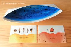 """""""Summer Greeting Card 2015"""" by omiso (site: Knoo)"""