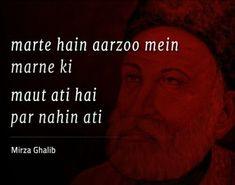 Shyari Quotes, Poetry Quotes, Hindi Quotes, Quotations, Mirza Ghalib Quotes, Mirza Ghalib Shayari, Mirza Ghalib Poetry, Poetry Hindi, Deep Words
