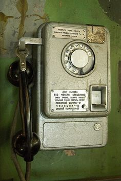 vintage russian payphone