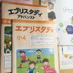 自主学習ノートのネタ一覧 | 家庭学習レシピ Homework, Baseball Cards