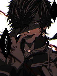Anime Black Hair, Black Hair Boy, Yandere Boy, Character Art, Character Design, Monster Boy, Dancing Drawings, Daddy, Rapper
