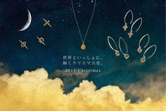 hasuna-christmas