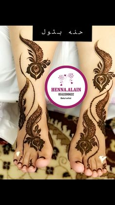 Wedding Henna Designs, Cool Henna Designs, Arabic Henna Designs, Mehndi Designs 2018, Henna Feet, Leg Henna, Mehandi Henna, Mehendi, Rose And Butterfly Tattoo