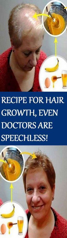 , some homemade remedies work better and can help you grow your hair back. Here is one such remedy