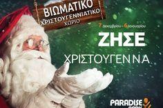 Για άλλη μια χρονιά, από τις 7 Δεκεμβρίου και για ένα μήνα τα παιδιά έχουν την ευκαιρία να βιώσουν μια ξεχωριστή και «μαγική» χριστουγεννιάτική εμπειρία, στο μοναδικό Βιωματικό Χριστουγεννιάτικο Χωριό, στο αγαπημένο τους Paradise Park. Movies, Movie Posters, Film Poster, Films, Popcorn Posters, Film Posters, Movie Quotes, Movie