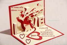 http://www.moodisha.in/odia-love-greetings-card-2016/
